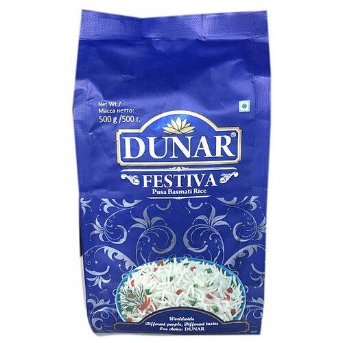 Рис Dunar Басмати Festiva длиннозерный шлифованный 500 г недорого