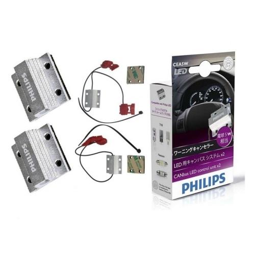 Лампа автомобильная Canceller LED 12V H8/H11/H16Fog CEA (к.уп.2шт.) CANbus (Philips)