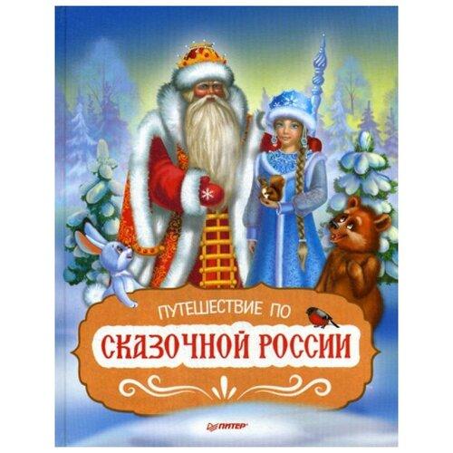 Сост. Неволайнен Л.