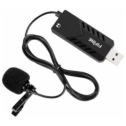 Микрофон Fifine K053, черный