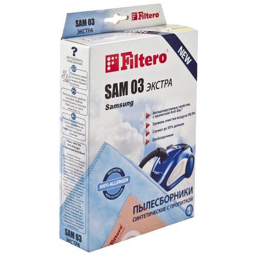 Фото - Filtero Мешки-пылесборники SAM 03 Экстра 4 шт. пылесборники filtero sam 02 4 samsung