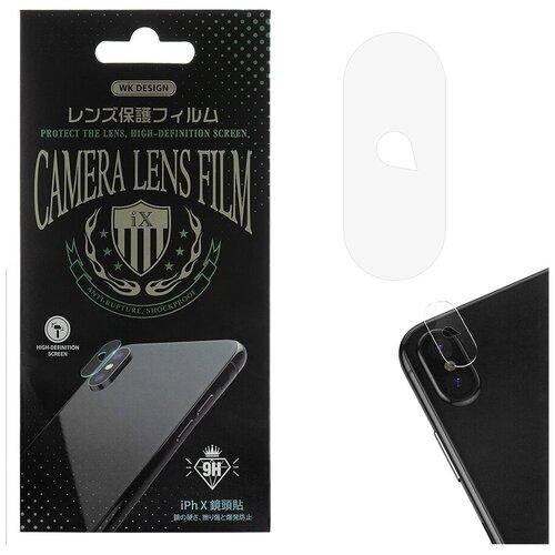 Защитное стекло для камеры для телефона iP X/iP Xs/iP Xs Max WK Lens Film 0.33mm