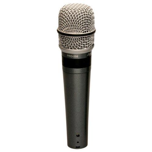Микрофон Superlux PRO258, Титановый синий