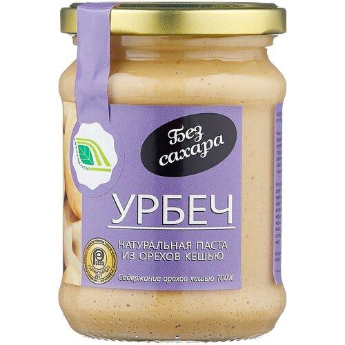Фото - Биопродукты Урбеч натуральная паста из орехов кешью, 280 г биопродукты урбеч натуральная паста из семян льна органического 280 г