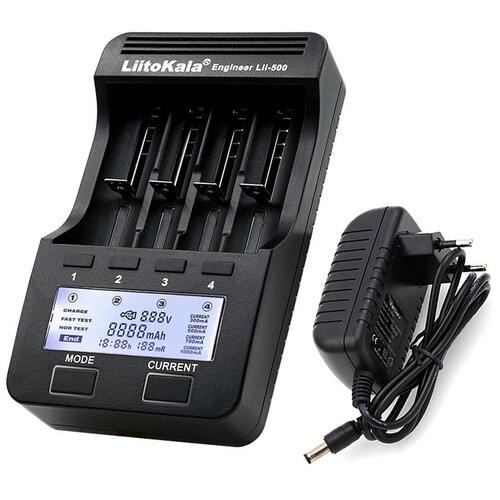 Фото - Зарядное устройство LiitoKala Lii-500 зарядное устройство liitokala lii 202