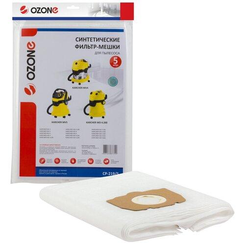 Фильтр-мешок Ozone синтетические 5 шт для пылесоса KARCHER WD 5.200 MP