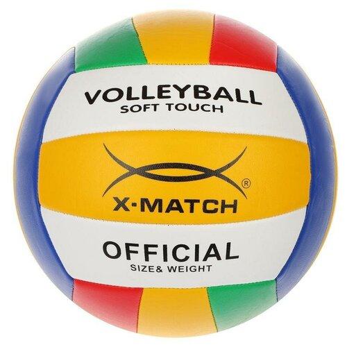 Волейбольный мяч X-Match 2,0 PVC 56458