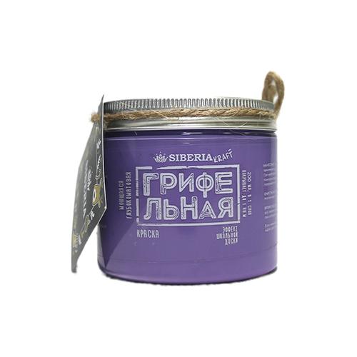 Краска Siberia грифельная глубокоматовая моющаяся матовая фиолетовый ирис 0.2 л