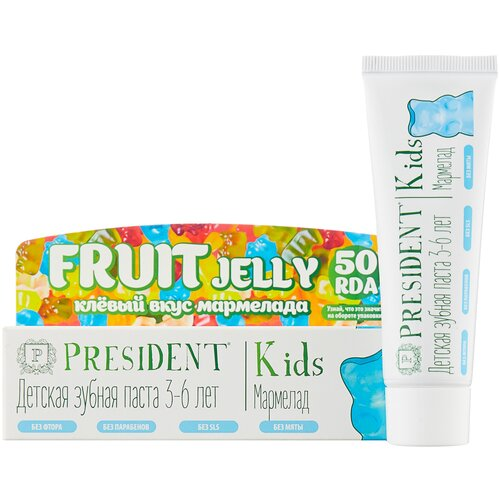 Фото - Зубная паста PresiDENT Kids Fruit Jelly мармелад 3-6 лет 50 RDA без фтора, 50 мл president президент kids клубника от 3 до 6 зубная паста детская 50 мл president для детей