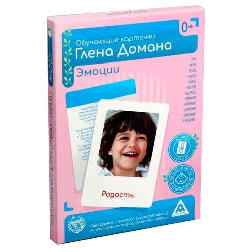 Набор карточек Лас Играс Эмоции 4850762 15x11 см 12 шт.