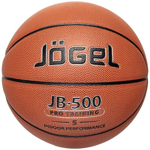 Мяч баскетбольный Jogel JB-700 №5 (5)
