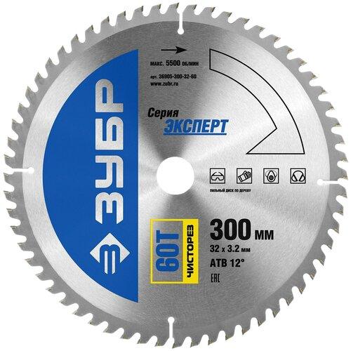 Фото - Пильный диск ЗУБР Профи 36905-300-32-60 300х32 мм пильный диск зубр профи 36852 300 32 60 300х32 мм