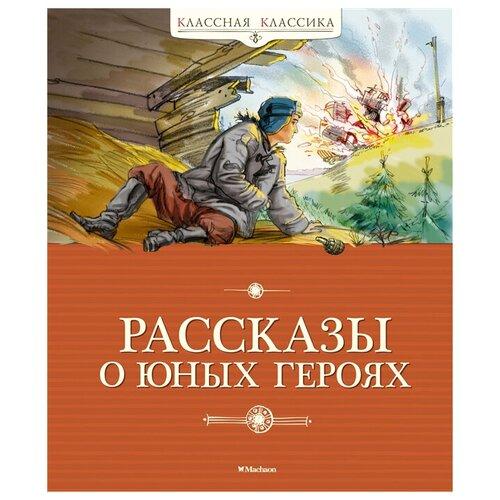 Воскобойников В., Надеждина Н., Никольский Б.