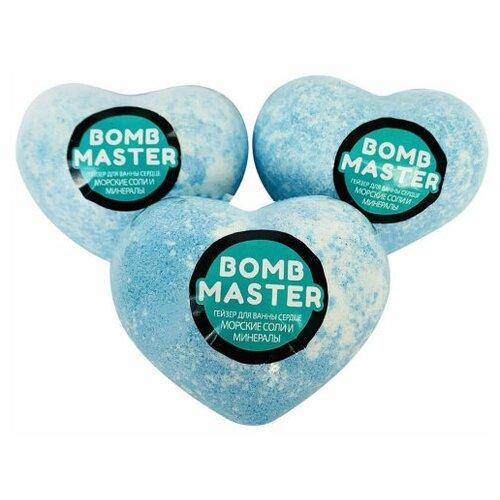 Купить Набор бомбочек для ванн, бурлящий шар, Шарик Сердце Морские соли-минералы 3х135г, гейзер для ванн, Bomb Master