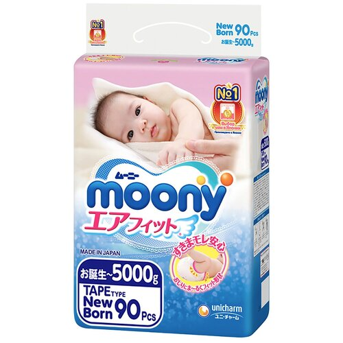 Moony подгузники (0-5 кг), 90 шт.