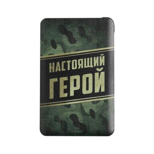 """Аккумулятор Like Me PB-08 """"Настоящий герой"""" 2500mAh зеленый/черный"""