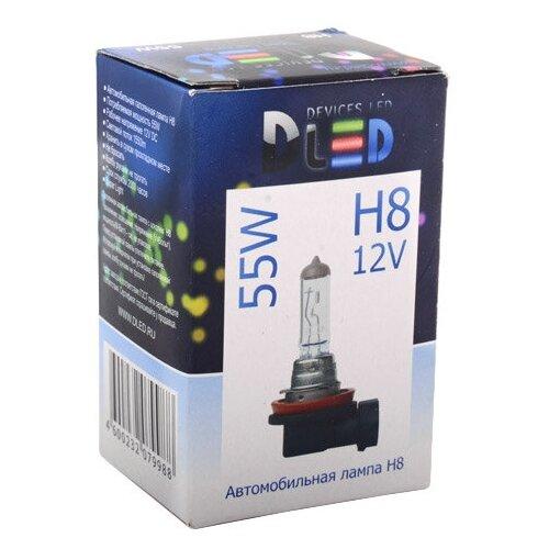 Галогенная автомобильная лампа H8 55W