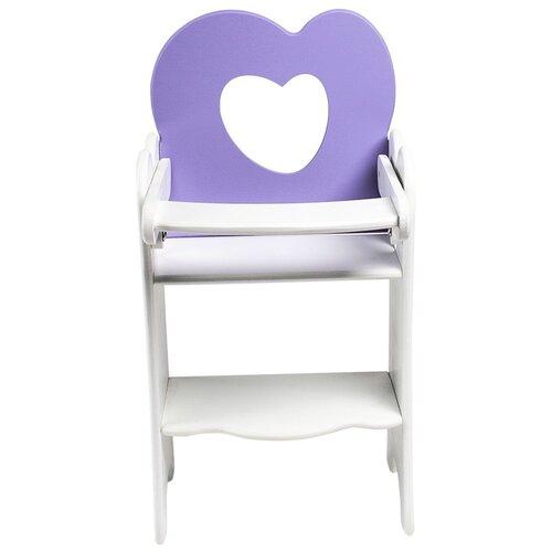 Кукольный стульчик для кормления Paremo Мини, цвет: нежно-сиреневый (PFD120-30M) paremo кукольный стульчик для кормления мини pfd120m белый