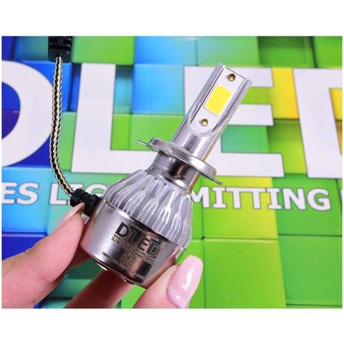 Светодиодные автомобильные лампы H7 DLED C6 3000K (2шт)
