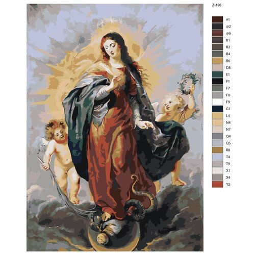 Картина по номерам «Рубенс. Непорочное зачатие» 50х70 см (Z-196)