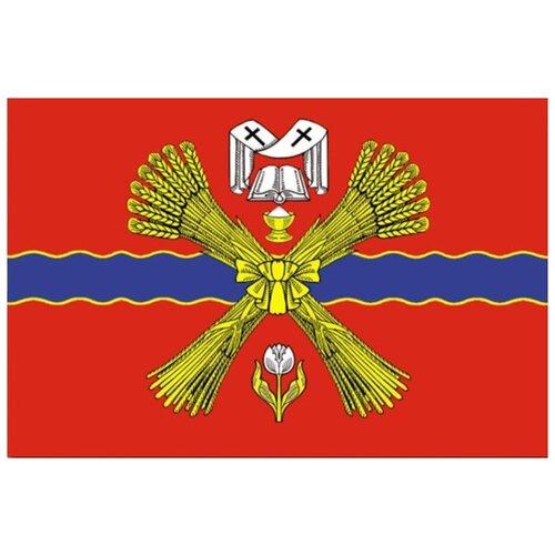 Флаг Николаевского района (Волгоградская область)