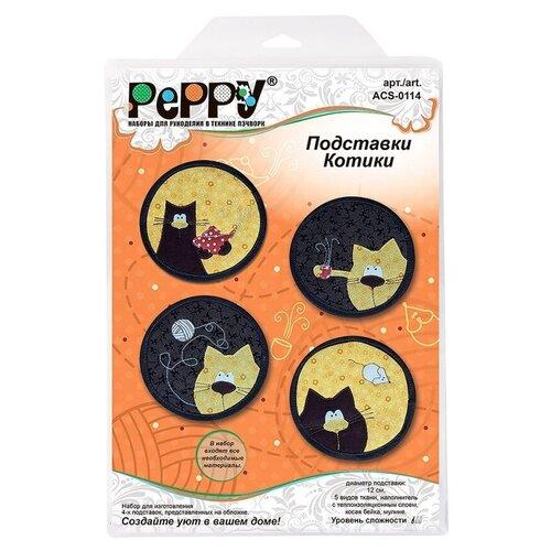 Набор для шитья Peppy Подставки,