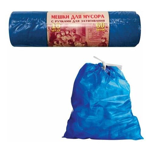 Фото - Мешки для мусора 60 л, завязки, синие, в рулоне 10 шт., ПВД, 30 мкм, 70х60 см, прочные, концепция быта VITALUX, 503 мешки для мусора 60 л синие в рулоне 20 шт особо прочные пвд 30 мкм 60х70 см laima 601382