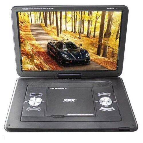 Портативный, складной ДВД-плеер с телевизором XPX EA-1767L 17