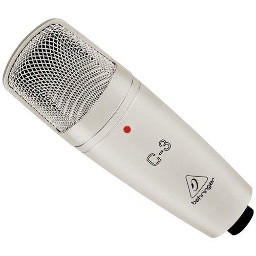 Микрофон BEHRINGER C-3, бежевый
