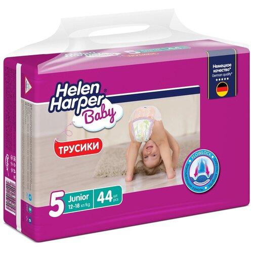Купить Helen Harper трусики Baby 5 (12-18 кг), 44 шт., Подгузники