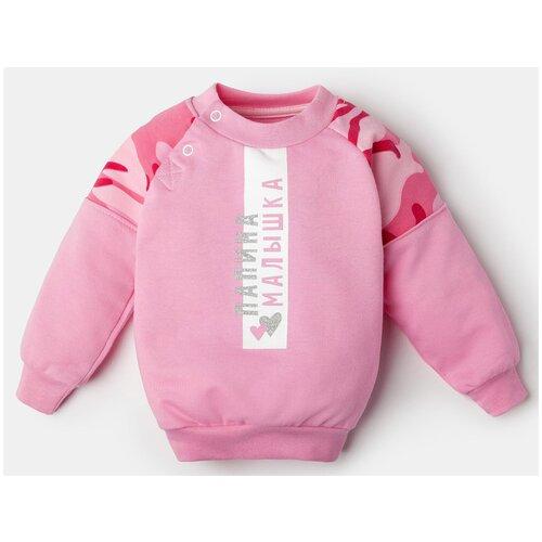Купить Свитшот Крошка Я размер 68-74, розовый, Джемперы и толстовки