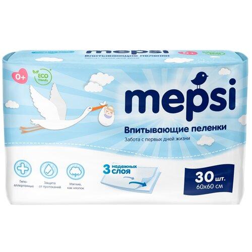 одноразовые пеленки Одноразовые пеленки Mepsi 60х60 30 шт.