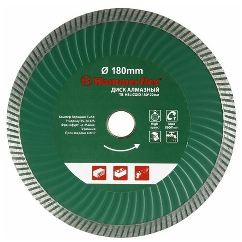 Диск алмазный отрезной Hammer Flex 206-139 DB TB, 180 мм 1 шт. диск алмазный отрезной hammer flex 206 112 db tb new 125 мм 1 шт