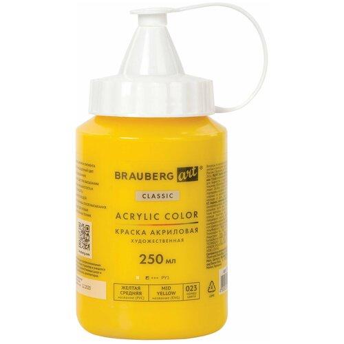 Купить Краска акриловая художественная Brauberg Art Classic, флакон, 250 мл, желтая средняя (191714), Краски