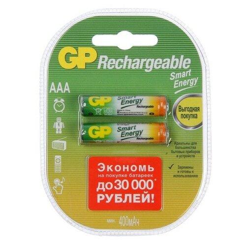 Фото - Аккумулятор Ni-Mh 400 мА·ч GP Rechargeable 400 Series AAA, 2 шт. аккумулятор ni mh 950 ма·ч gp rechargeable 1000 series aaa 6 шт