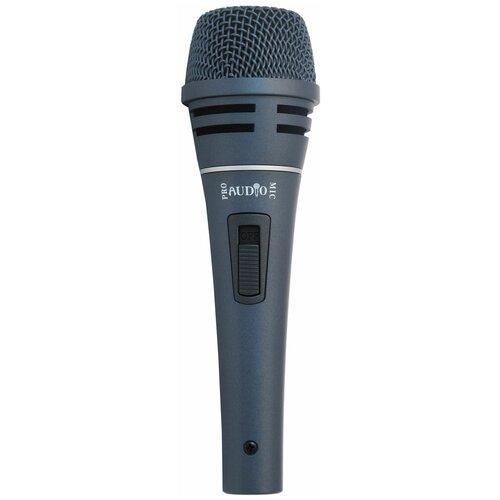 Микрофон Pro Audio UB-67, серый/черный