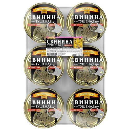говядина тушеная барс экстра 325 г БАРС Свинина тушеная высший сорт Золотой резерв, ГОСТ, 6 банок по 325 г