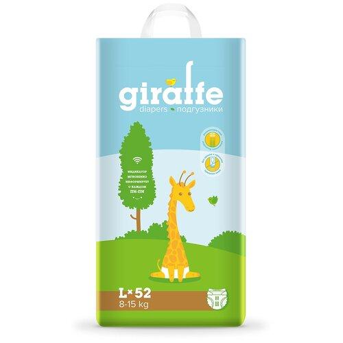 Фото - LOVULAR подгузники Giraffe L (8-15 кг) 52 шт. подгузники lovular giraffe s 3 8 кг 72 шт