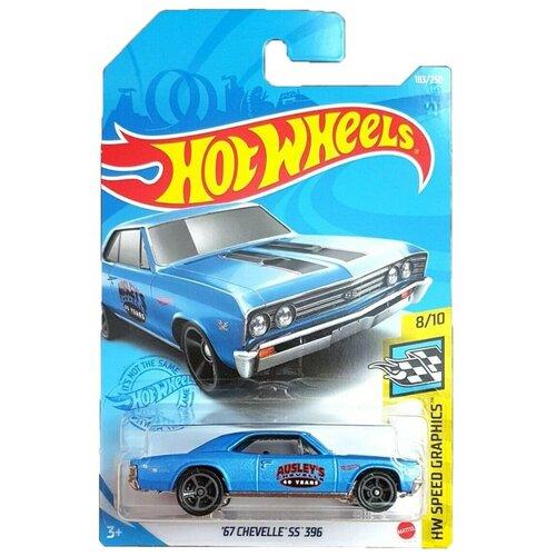 Купить Hot Wheels Базовая машинка '67 Chevelle SS 396, голубая, Машинки и техника