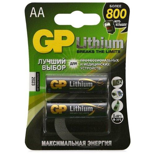 Фото - Батарейка GP Lithium AA, 2 шт. батарейка energizer max plus aa 4 шт