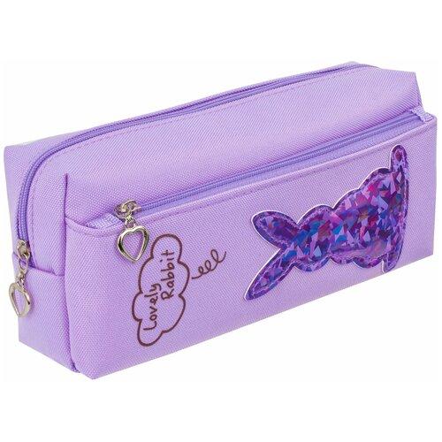 Юнландия Пенал-косметичка Зайка (228987/88/89) фиолетовый недорого