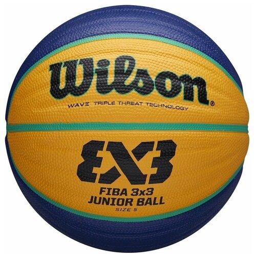Баскетбольный мяч Wilson FIBA 3x3 Replica Junior, р. 5 желтый/синий