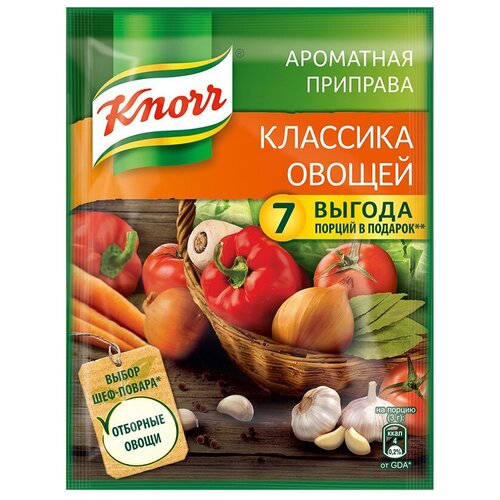 Knorr Приправа Классика овощей, 200 г