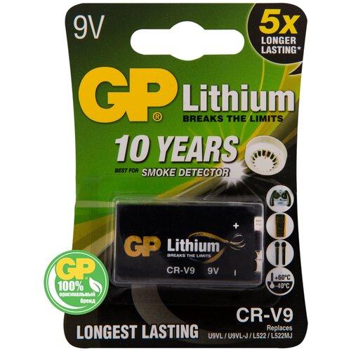 Фото - Батарейка GP Lithium 9V Крона, 1 шт. батарейка gp lithium cr2430 1 шт