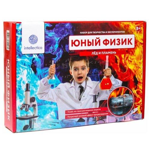 Купить Набор Intellectico Юный физик. Лед и пламень (206), Наборы для исследований