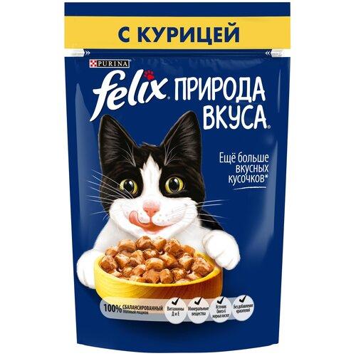 Влажный корм для взрослых кошек Felix Природа вкуса, с курицей 85 г (кусочки в соусе)