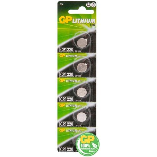 Батарейка GP Lithium Cell CR1220, 5 шт. батарейка gp lithium cell cr1632 1 шт