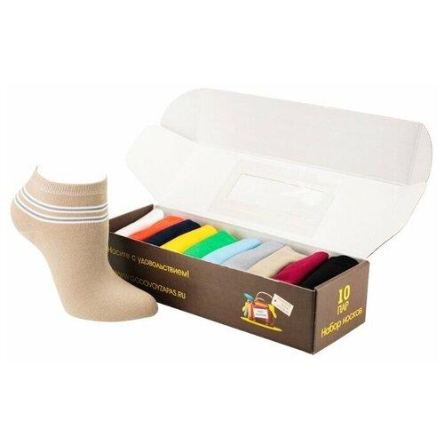 Комплект носков женские укороченные 10 пар цвет ассорти (синий, оранжевый, зеленый, салатовый, бордовый, желтый, белый, черный, бежевый) размер 23 (36-38)