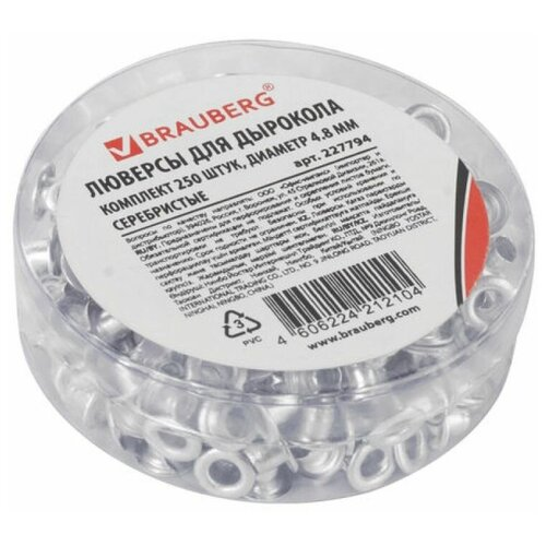 Люверсы для дырокола BRAUBERG Люверсы для дырокола, внутренний диаметр 4.8 мм, длина 4,6 мм серебристый