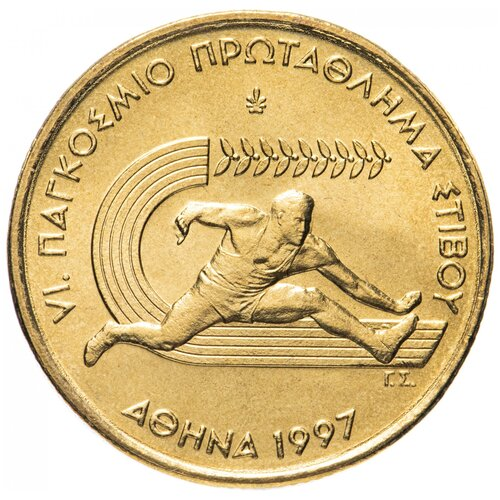 Монета Банк Греции